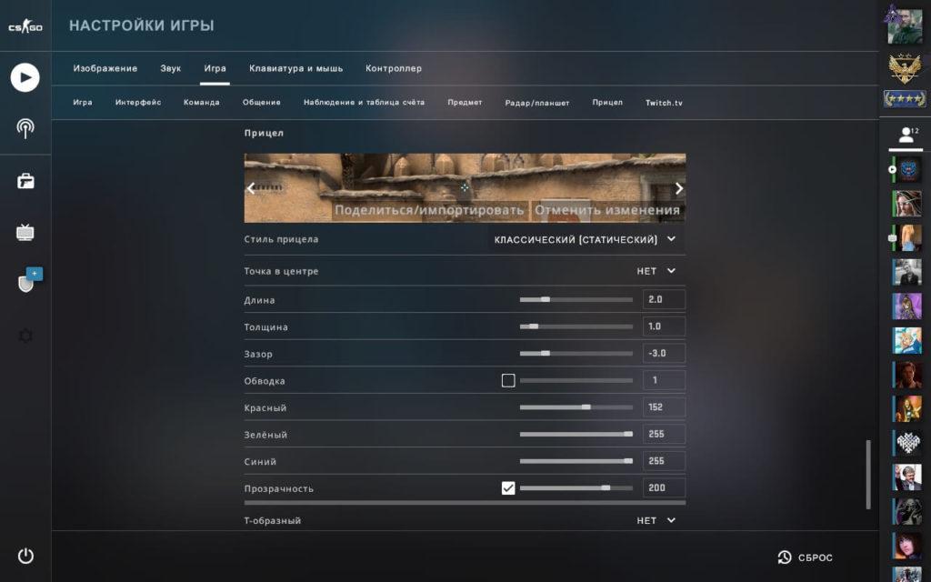 Generator-pritsela-ks-go-menu-pritsel-2