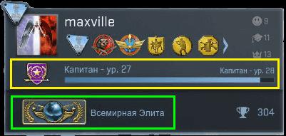 Zvaniya-cs-go
