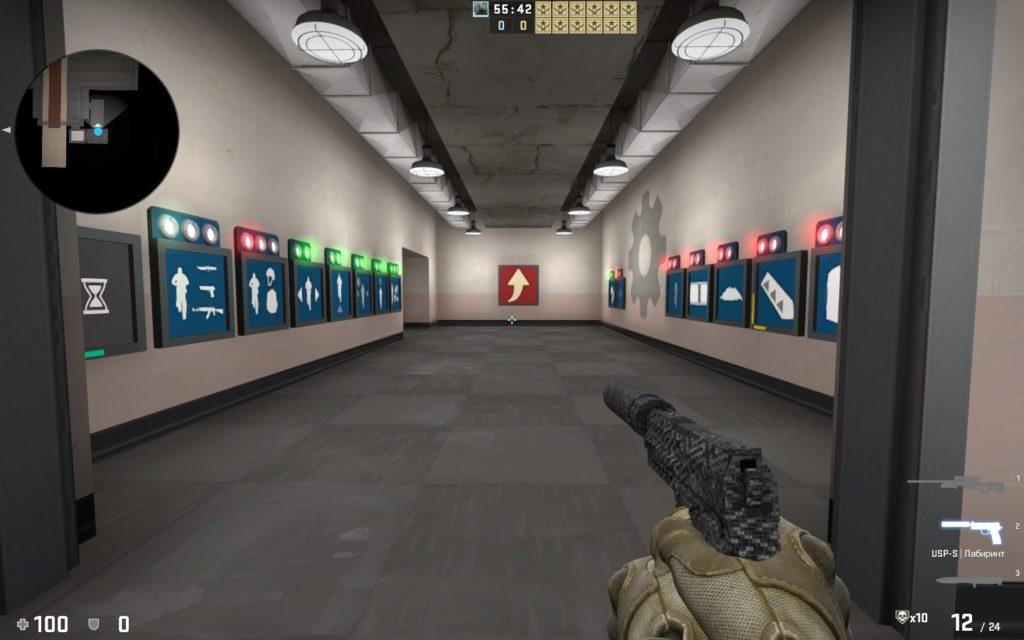 Strafeway-2-aim-trening